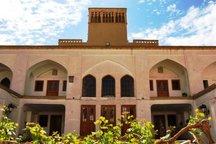 حفاظت از بناهای تاریخی در سایه مسوولیت پذیری شهروندی