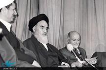 امام خمینی در احکام تنفیذ رؤسای جمهور چه گفت؟