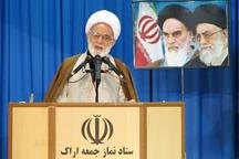 استیضاح وزیران حق  قانونی مجلس شورای اسلامی است