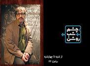 مافیا جایی در سینمای ایران ندارد