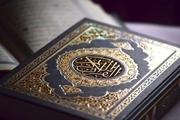 مسابقات قرآن ارتش به کار خود پایان داد