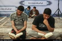 خلوت ۲۵۰۰ معتکف کرمانشاهی در ۵۰ مسجد