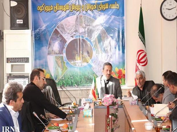 فیروزکوه رتبه اول علوم تربیتی شهرستان های استان را کسب کرد