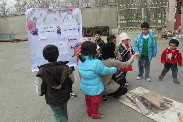 کودکان را با فرهنگ مهر و دوستی و چهارشنبه سوری آشنا کنیم