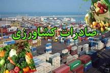 خراسان شمالی قابلیت صادرات 350 هزار تن محصولات زراعی را دارد