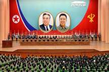کره شمالی: خبرنگاران امروز منتظر یک رویداد بزرگ و مهم باشند