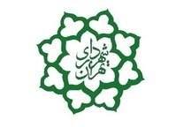 تراز عملیاتی شهرداری تهران در سال 97 مثبت خواهد بود