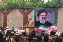 ستاد مرکزی حجت الاسلام رئیسی در کردستان آغاز به کار کرد
