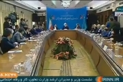 واکنش روحانی به شکایت دادستانی از آذری جهرمی