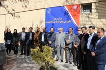 دهه فجر افتتاح مرکزارتقای شایستگی دانشجویان دردانشگاه صنعتی شیراز