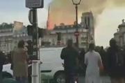 بهت مردم پاریس از آتشسوزی کلیسای تاریخی نوتردام