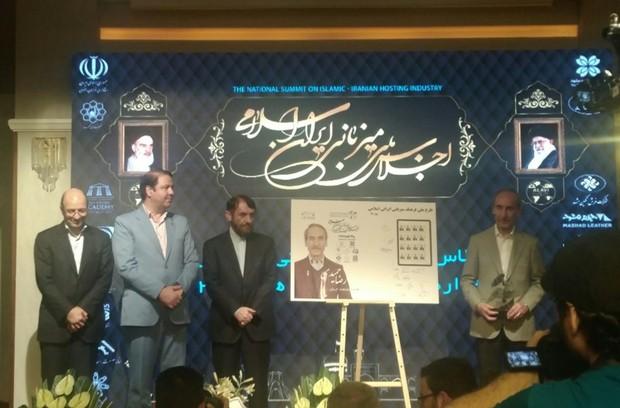 تولیدکنندگان ایرانی در مشهد تقدیر شدند