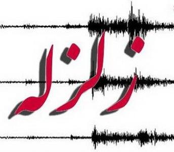 زلزله 4.7 ریشتری راور را لرزاند