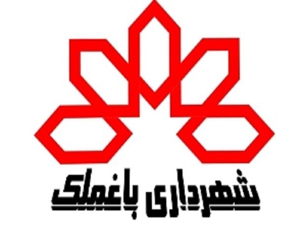 شهردار باغملک تعلیق شد