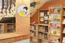 اختصاص 140 مترمربع کتابخانه توسط نهاد کتابخانههای کشور به کودکان