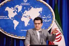 واکنش ایران به بیانیهی پایانی نشست شورای همکاری خلیج فارس