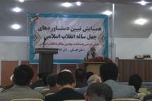 معاون فرهنگی و اجتماعی سپاه: انقلاب به ملت ایران عظمت داد