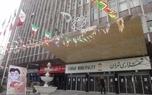 میزان حقوق معاونان شهردار تهران اعلام شد+ لیست