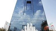 مهلت بانکها برای تنظیم صورتهای مالی سال ۹۷
