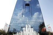بانک مرکزی برنامه ای برای تغییر نرخ سود بانکی ندارد