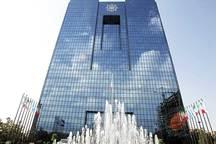 توضیح بانک مرکزی در خصوص شایعه گم شدن ۹ میلیارد دلار ارز دولتی