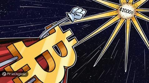 پنترا کپیتال: بیت کوین امسال از ۲۰ هزار دلار عبور میکند
