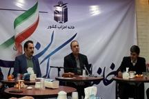 احزاب ضمن نقد سازنده مدیران را در توسعه کردستان یاری کنند