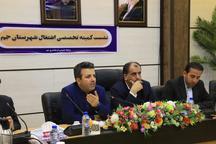 مدیر صندوق کارآفرینی امید بوشهر:تولید و اشتغال روستایی نیازمند تعامل فرابخشی است