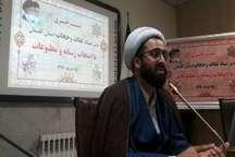 دیدگاه دبیر بنیاد عفاف و حجاب گلستان در خصوص امر به معروف و نهی از منکر در جامعه