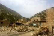 ۱۶ روستای بخش مرکزی بروجرد خالی از سکنه هستند