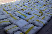 بیش از ۲ تن انواع مواد مخدر در سراوان کشف شد