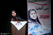 سفیر ایران در برونئی: جنسیت یک مدیر نباید دغدغه و نگرانی برای افراد باشد