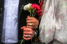 هفت هزار میلیارد ریال وام ازدواج در خراسان رضوی پرداخت شد