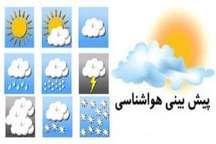 14.8 میلیمتر باران در شهر سی سخت بارید