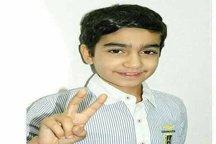 محاکمه کودک ۱۰ ساله در دادگاه بحرین