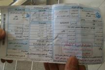 سامانه 1522 آبفا در زنجان  راه اندازی شد