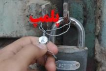 27 واحد قصابی متخلف در شهر کاج شهرستان اردل پلمپ شد