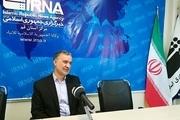 شورای فقهی استاندارد حلال در قم ایجاد میشود