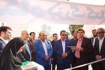 نخستین خانه فرهنگ و هنر روستایی استان بوشهر گشایش یافت