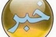 یاسر هاشمی: برجام از افتخارات دولت روحانی است