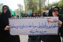 راهپیمایی  روز ملی حجاب و عفاف در مشهد برگزار می شود