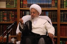 آیت الله مکارم شیرازی: در برابر دشمن حالت انفعالی نداشته باشیم