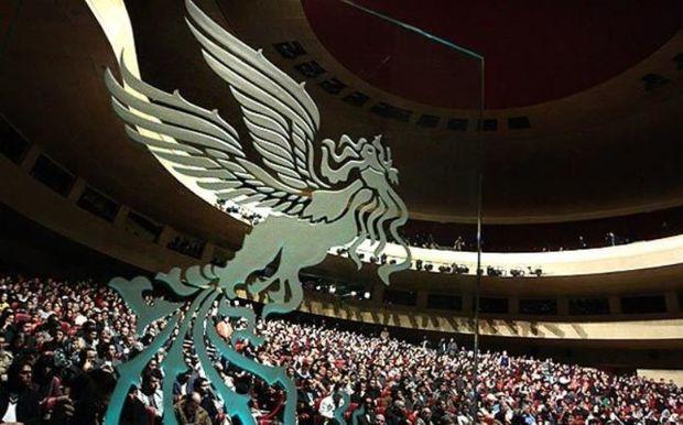 اکران فوق العاده بخاطر استقبال از جشنواره فجر مشهد تعیین شد