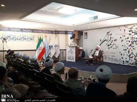 برگزاری همایش ترجمه قرآن و تجلیل از فعالان و موسسه های قرآنی در قم