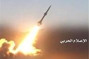 هد قرار گرفتن پالایشگاه عربستان توسط یگان موشکی ارتش یمن