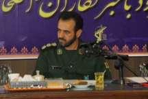 اجرای نمایش فصل شیدایی در اجلاسیه شهدای شاهرود