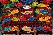 نمایش فیلمهای جشنواره بینالمللی پویانمایی در سینما کانون اهواز