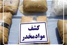 کشف بیش از 400 کیلو مواد مخدر در مازندران