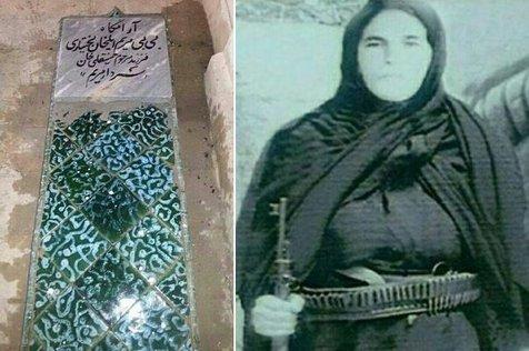 آرامگاه بیبی مریم بختیاری که قهرمان سریال «بانوی سردار» شد+ تصاویر