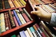 اهدای 94 جلد کتاب مرحوم حجت الاسلام گرجی به کتابخانه ملی سیستان و بلوچستان